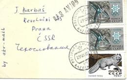 """"""" Patinage Artistique """" Lettre De Russie Vers Tchécoslovaquie 1967. Yvert 3272(2)-3265 - 1923-1991 USSR"""