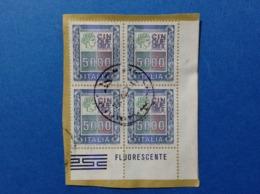 1978 ITALIA ALTI VALORI 5000 LIRE ALTO VALORE FRANCOBOLLI USATI STAMPS USED QUARTINA - 6. 1946-.. Republic