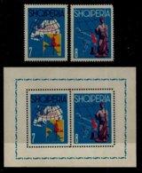 Albania 1962: Euopa - Tourist Propaganda.** MNH - Europa-CEPT