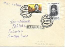 """ O. Henry Et Chevtchenko "" Lettre De Russie Vers Tchécoslovaquie 1965. Yvert 2559-2780 - 1923-1991 USSR"