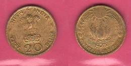 FAO Coin 20 Paise 1970 India - India