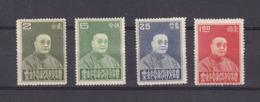 CHINA 242/245 MLH - 1912-1949 République