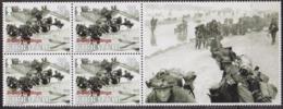 Débarquement En Normandie, 6 Juin 1944 - GIBRALTAR - Soldats Débarquant D'une Barge - N° 1084 ** - 2004 - Gibilterra