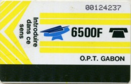 GABON-08-6500F YELLOW-BLANK REVERSE. - Gabun