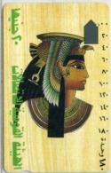 EGITTO-Tamura Magnetic-N.15-HEAD OF CLEOPATRA - Aegypten