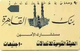 EGITTO-Tamura Magnetic-N.17-MOSQUE - Aegypten