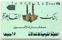 EGITTO-Tamura Magnetic-N.18-MOSQUE - Aegypten