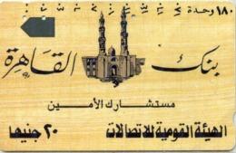 EGITTO-Tamura Magnetic-N.19-MOSQUE - Aegypten