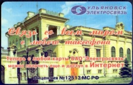 Used Phone Cards Russia. Ulyanovsk - Communication With The Whole World 25 ED. - Russland
