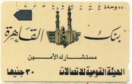 EGITTO-Tamura Magnetic-N.20-MOSQUE - Aegypten