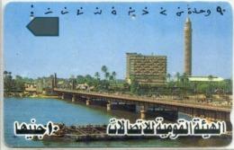 EGITTO-Tamura Magnetic-N.21-EL TAHRIT BRIDGE - Aegypten