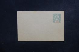 CONGO - Entier Postal Type Groupe Non Circulé - L 46540 - Briefe U. Dokumente