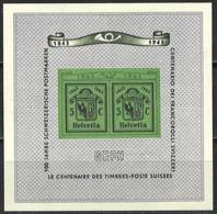 Schweiz Switzerland 1943. Mi Block 10 - Mit Falzsspur * - Blocks & Sheetlets & Panes
