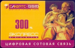 Used Phone Cards Russia Yaroslavl . SMARTS. GSM. 300 Rubles. - Russland