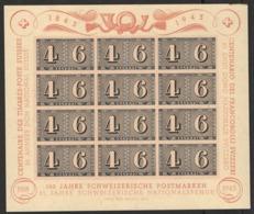 Schweiz Switzerland 1943. Mi Block 9 Postfrisch ** - Blocks & Sheetlets & Panes