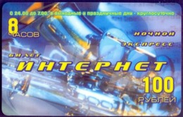 Used Internet  Cards Russia. Ulyanovsk - Night Express (100 Rubles) - Russland