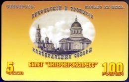 Used Internet Cards Russia. Ulyanovsk - Simbirsk Nikolayevsky & Trinity Cathedrals (100 Rubles) - Russland