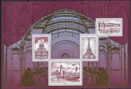 France 2018 Bloc Paris Philex F 5222 Neuf** - Sheetlets