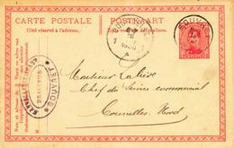 457/30 - Belgique BRASSERIE - Entier Postal Albert SOUVRET 1920 Vers COURCELLES - Brasseurs Hannecart Et Thiébaut - Biere
