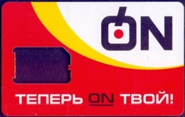 Used SIM Cards Russia Saratov Mobile ON. - Russland