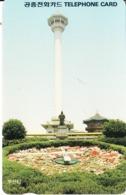 SOUTH KOREA - Busan Tower(W5000), 09/93, Used - Landschaften