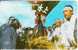 SOUTH KOREA - Tug Of War In Giji City In Dangjin/Chungnam(W3000), 07/93, Used - Corée Du Sud