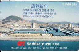 SOUTH KOREA - Advertisement(tel:85-2201)(W3000), 11/93, Used - Corée Du Sud