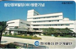 SOUTH KOREA - Building(W2000), 12/93, Used - Corée Du Sud