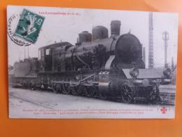 Locomotive 4863 - Trains