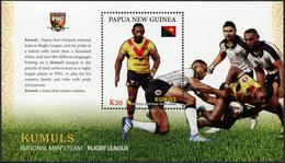 Papua New Guinea 2019. Kumuls (MNH OG) Souvenir Sheet - Papua Nuova Guinea