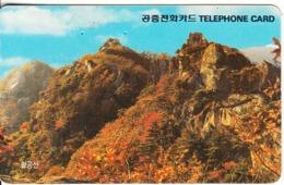 SOUTH KOREA - Palgong Mountain/Daegu(W3000), 10/92, Used - Corée Du Sud
