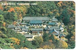 SOUTH KOREA - Haen Temple In Hapcheon(W5000), Tirage 50000, 11/92, Used - Corée Du Sud