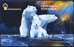 RUSSIA - RUSSIE - RUSSLAND ROSNEFT PETROL CARD POLAR BEARS PERFECT CONDITION - Andere Sammlungen