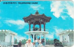 SOUTH KOREA - House Of Freedom/Gyeonggi(W3000), 10/92, Used - Landschaften