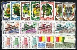 República De Guinea Series En Nuevo - República De Guinea (1958-...)