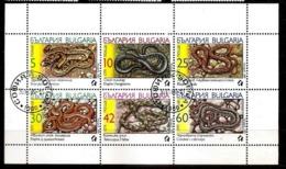 Bulgaria 1989 Wild Animal Animals Nature Snakes Snake Reptiles Reptiles M/S CTO Stamps Michel 3784-3789 Klb Scott#3496a - Snakes