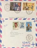 Maroc 2 Lettres. - Maroc (1956-...)