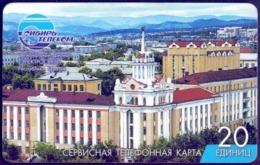 Used Phone Cards Russia. Republic Of Buryatia 20 ED. - Russland