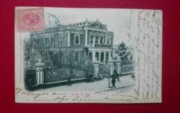 Romania Galati Curtea De Apel - Roumanie