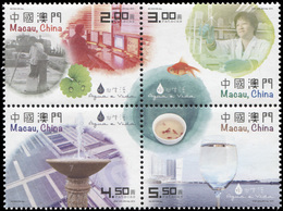 Macao 2015. Water And Life (MNH OG) Block Of 4 Stamps - 1999-... Regione Amministrativa Speciale Della Cina
