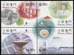 Macao 2015. Water And Life (MNH OG) Block Of 4 Stamps - Ongebruikt