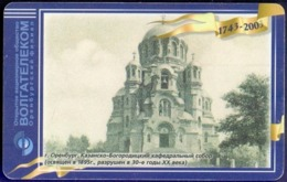 Used Phone Cards Russia Orenburg - Kazansko - Virgin Cathedral 10 ED - Russland