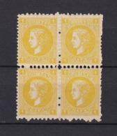 Serbien - 1869/80 - Michel Nr. 11 Viererblock - 120 Euro - Serbia