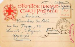 Rusia. Sobre Yv 41. 1906. 4 K Rosa. Tarjeta Postal De La Cruz Roja De SIMBIRSK A LAVAL (FRANCIA). En El Frente Llegada. - Unclassified
