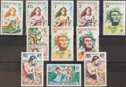 Polinesia. MNH **Yv 1/11. 1958. Serie Completa. MAGNIFICA. Yvert 2014: 37 Euros. - Polynésie Française