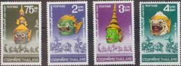 Tailandia. MNH **Yv 731/34. 1975. Serie Completa. MAGNIFICA. Yvert 2010: 27 Euros. - Tailandia