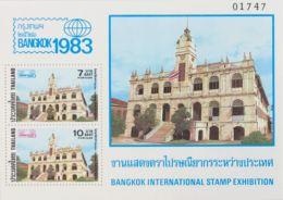 Tailandia, Hoja Bloque. MNH **Yv 11. 1983. Hoja Bloque. MAGNIFICA. Yvert 2010: 27,5 Euros. - Tailandia