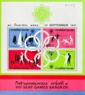 Tailandia, Hoja Bloque. MNH **Yv 6. 1975. Hoja Bloque. MAGNIFICA. Yvert 2010: 30 Euros. - Tailandia