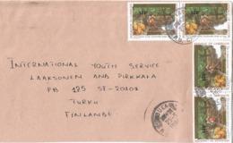 Cameroun Cameroon Kamerun 1994 Buea Cocoa Fumigation 125f On 100f Overprint Michel 1199 Cover - Cameroun (1960-...)