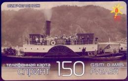 Used Phone Cards Russia. Krasnoyarsk. Sibchallenge  SPRINT. Wheel Paracourse ( 150 Rubles) - Russland